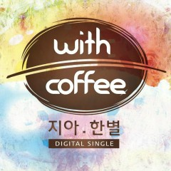 With Coffee - ZIA,Han Byul ((LED APPLE))