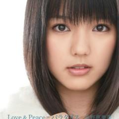 Love & Peace = Paradise - Mano Erina
