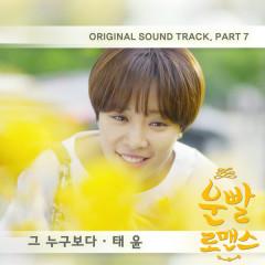 Lucky Romance OST Part.7