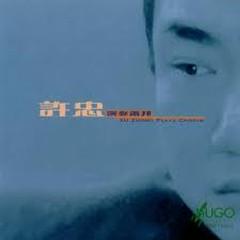 Xu Zhong Plays Chopin