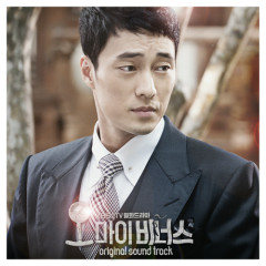 Oh My Venus OST Part.3