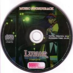 Lunar Silver Star Story Complete Music Soundtrack