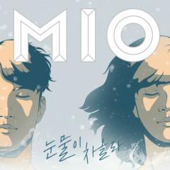 Nunmul I Chaolla (눈물이 차올라) - Mio