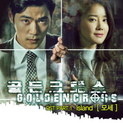Golden Cross OST Part.1