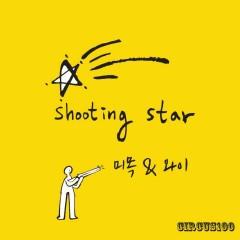 Shooting Star (Single)
