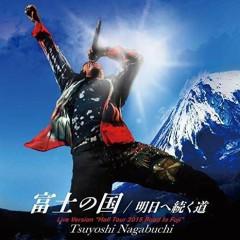 Fuji no Kuni - Tsuyoshi Nagabuchi