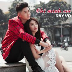 Chỉ Mình Em (Single) - Ray Võ