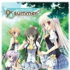 1/2 summer Maxi Single CD - nao