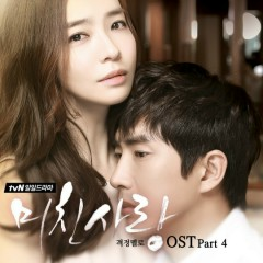 Crazy Love OST Part.4 - Kim Jae Seop (U-Kiss)
