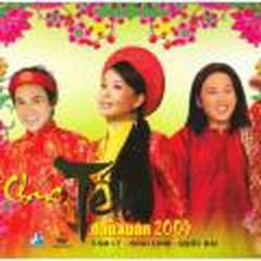 Chúc Tết Đầu Xuân - Cẩm Ly, Quốc Đại & Hoài Linh -