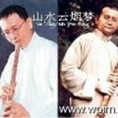 Shan Shui Yun Yan Meng (sơn Thủy Vân Yên Mộng) - Tan Bao Shuo