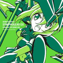 Senki Zesshou Symphogear GX Character Song 5 - Akatsuki Kirika