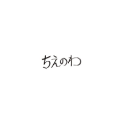 Chienowa feat. Mineta Kazunobu