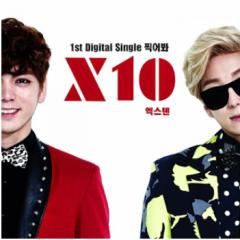 1st Digital Single Choice
