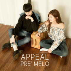 Appeal - Pre'Melo