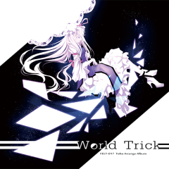 World Trick - FELT