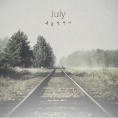 Turn Back - July