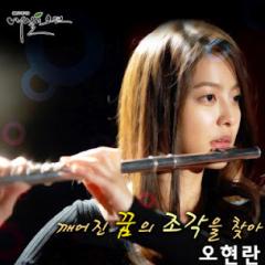 When Tomorrow Comes OST Part.6 - Oh Hyun Ran