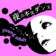 Young Adult - Yoru no Honki Dance