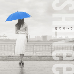 Because Of You (Japanese)