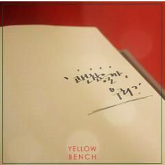 Okay We - Yellow Bench