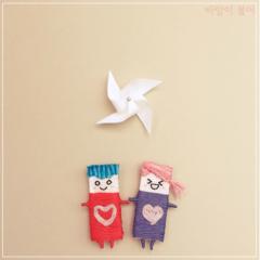 Wind (Single) - Kim Mi Kyung