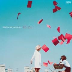Half Album RED ICKLE - Bolbbalgan 4