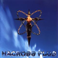 Macross Plus Original Soundtrack II - Yoko Kanno