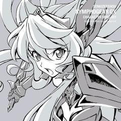 Senki Zesshou Symphogear GX Character Song 7 - Maria Cadenzavna Eve