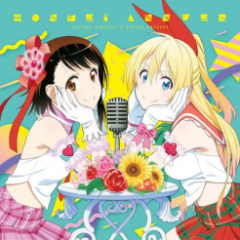 Nisekoi Anniversary Character Song - Honmei Answer