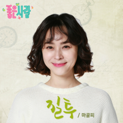 Good Person OST Part.5 - Magolpy