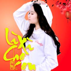 Lì Xì Cho Con (Single)