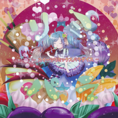 リミパラ (Rimipara) - Hatsune Miku,Kagamine Rin,Kagamine Len,GUMI