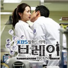 Brain OST Part.5 - Kim Yeon Woo