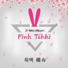 Monologue - Pink Tokki