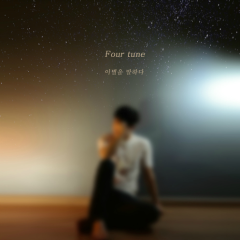 LIE (Single) - Four Tune