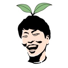 Seed - Sobo
