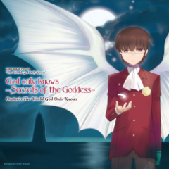 God only knows -Secrets of the Goddess-