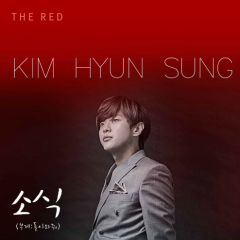 The Red - Kim Hyun Sung
