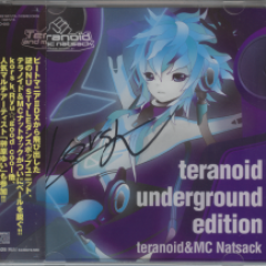 teranoid underground edition - HOBiRECORDS