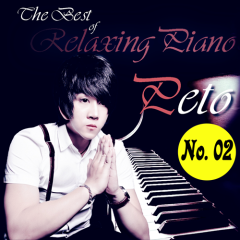The Best Of Relaxing Piano No. 2 - Peto
