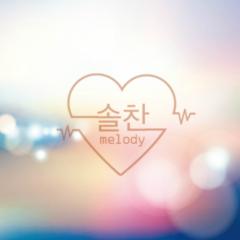 Melody (Single) - Soul Chan