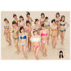 Boku wa Inai - NMB48