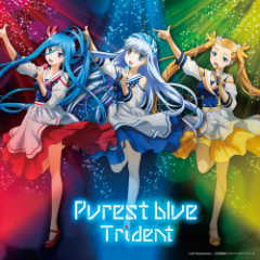 Purest Blue - Trident
