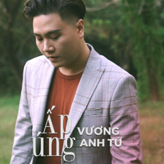 Ấp Úng (Single)