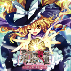Touhou Isouban Sound Track - Golden City Factory