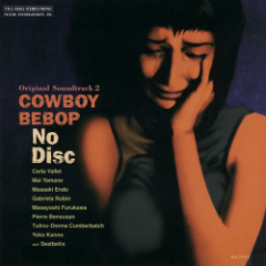 COWBOY BEBOP Original Soundtrack 2 No Disc