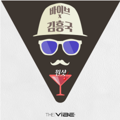 Bottoms Up (Made In The Vibe) - Vibe,Kim Heung Kook