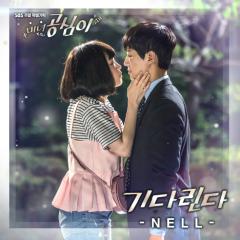 Beautiful Gong Shim OST Part.7