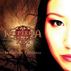 Evolution Principle - EP - Krypteria